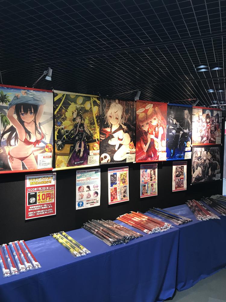 新宿会場・アフターレポート